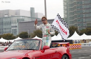Jenson Button on parade at the Motor Sport Japan 2008 Festival