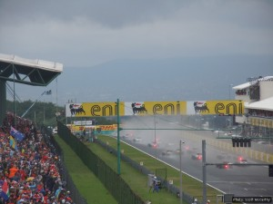 A wet start to the race